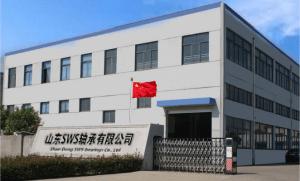 Factory gate of SWS Bearings LTD