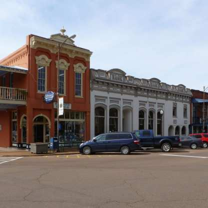 Lafayette County Courthouse Square, Oxford