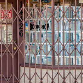Closed on Sundays #10 ©Mark Indig