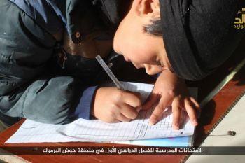 مناهجٌ تعليمية وامتحانات على نهج تنظيم الدولة بدرعا