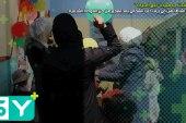 """مؤسِسَات جمعية """"نبع الحياة"""" تواصلن نشاطاتهن في ريف حلب الشمالي بعد تهجيرهن من الغوطة الشرقية"""