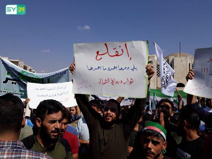 ثوار درعا يتظاهرون في الشمال السوري