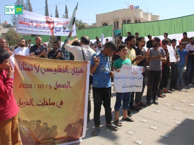 إعزاز.. تمثلني الثورة وإسقاط النظام ودم الشهداء والمعتقلين