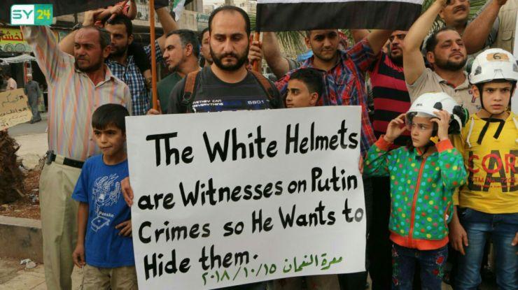 من لافتات معرة النعمان.. من هو الإرهابي قاتل الأطفال أم منقذهم؟