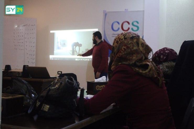 المركز المدني للتواصل والخدمات يقيم دورة إعلامية لنساء من ريف إدلب