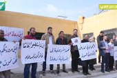مجلس محافظة حلب الحرة ينظم وقفة سلمية تضامناً مع أهالي المخيمات