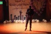 إحياء اليوم العالمي للتطوع في إدلب