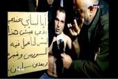 """قناة لبنانية تحرّض على اللاجئين السوريين: """"يحلّوا عنا بقى"""" (فيديو)"""