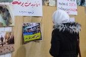 معرض فني في مدينة الأتارب يضم لافتات ومجسمات في ذكرى الثورة