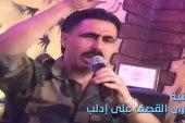 مغنٍ موال يدعو إلى قصف السوريين وقتلهم في إدلب (فيديو)