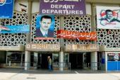 """بمباركة من الأسد.. أنظار الروس تتجه صوب """"مطار دمشق الدولي"""" للاستيلاء عليه"""