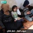 تناولها دون أن يعلم مدى خطرها.. حبوب الغاز تتسبب بمقتل طفل في بلدة احسم بريف إدلب