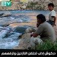 مدينة دركوش في إدلب تستقبل آلاف النازحين وتفتح لهم مصايفها ومياهها