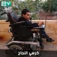 محمود علي الشيخ.. طالب تفوق في الثانوية رغم ظروف الحرب والمرض