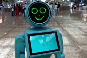 روبوتات تفاجئ المسافرين وترشدهم في مطار إسطنبول الجديد
