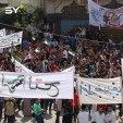 مظاهرة في مدينة بنش بريف إدلب تطالب بالحرية وإسقاط النظام
