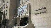 النظام يحجز على أموال ثلاث شركات نقل في سوريا