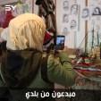 تجمّع نسائي يطلق مبادرة لإحياء التراث السوري في إدلب