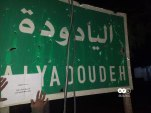 ملصقات مناهضة للنظام السوري وميليشيات إيران تغزو مدن وبلدات درعا