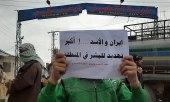 بسبب المظاهرات ضد إيران.. أمن النظام يعتقل مدنيين في دير الزور