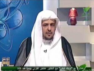 Syekh Dr. Khalid al mushlih