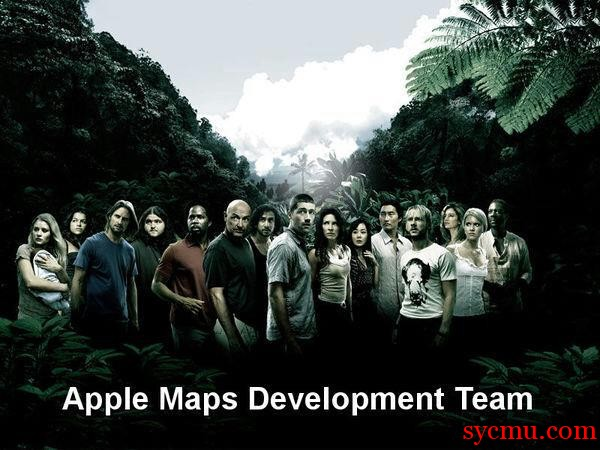 Lost Crew Working on Apple Maps