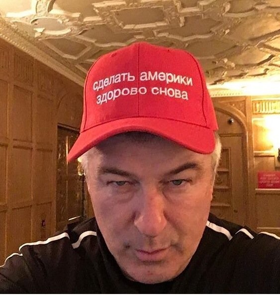 Alec Baldwin Trump Make America Great Again in Russian