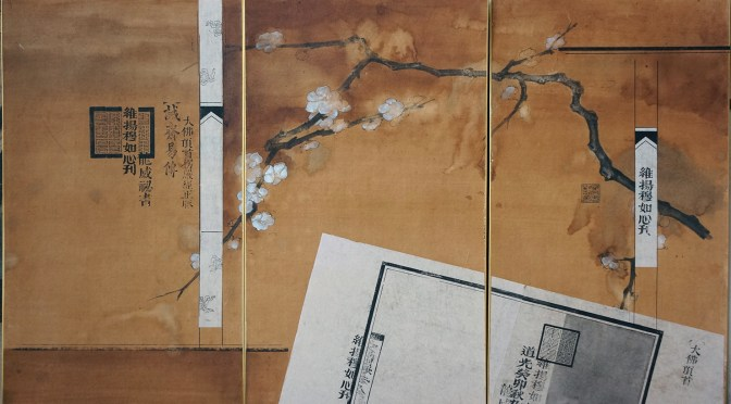 WANG LIFENG: ARCHIVES OF LONGING – CURATED BY GUAN WEI