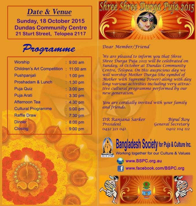 Invitation card format for saraswati puja newsinvitation saraswati puja invitation card was beautiful ideas stopboris Images