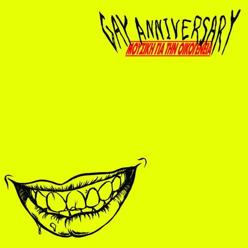 Gay Anniversary