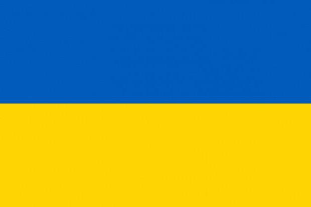 نحوه تماس با اوکراین به تلفن همراه