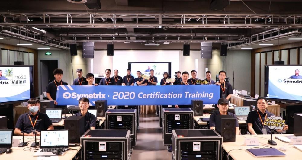 EZPro Training