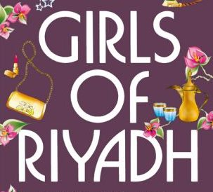 Girls Of Riyadh And Desperate In Dubai Reading And Writing Romance In The Middle East Synaesthezia An Arts Blog Synonyms:unfriendly, cold, hostile, distant, unpleasant, aloof, antagonistic, churlish. girls of riyadh and desperate in dubai