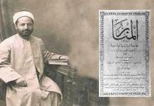 pembaharuan islam