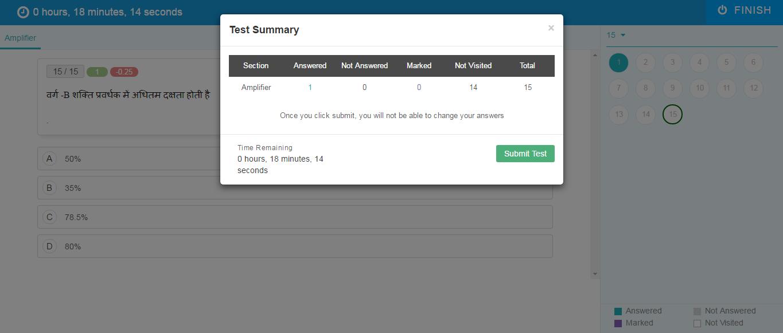 Online-Exam-ITI-3