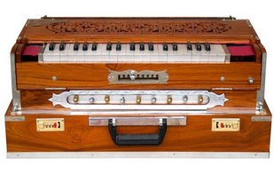 Special Scale Changing Harmonium