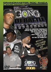 Gong DJ Battle