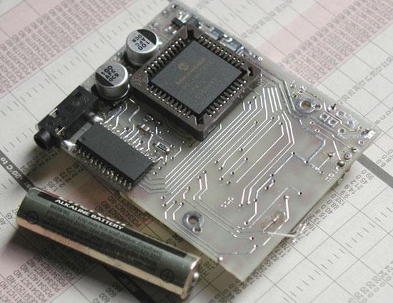 MP3 Player Kit