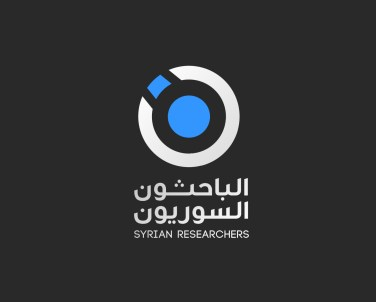Syrian Researchers