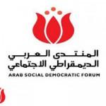 علاقات الحزب العربية
