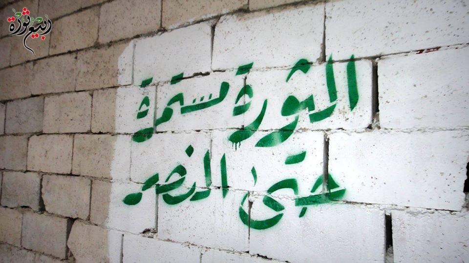 افتتاحية موقع حزب الشعب الديمقراطي السوري: أنت الأضعف فلا تكن الأغبى!