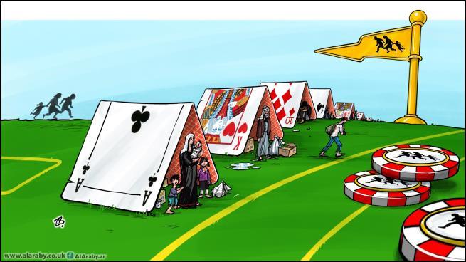 المدنيون السوريون ورقة لعب