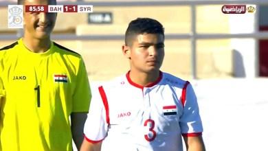 منتخب سوريا للناشئين