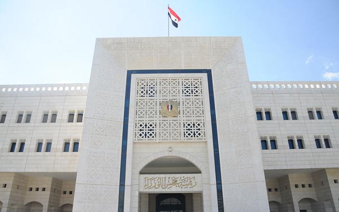 رئاسة مجلس الوزراء في سوريا