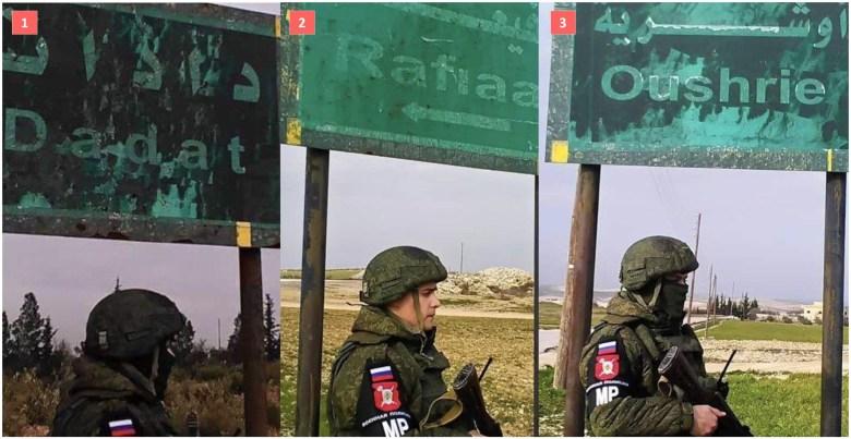 La Police militaire des forces armées russes à différents endroits au nord de Manbij
