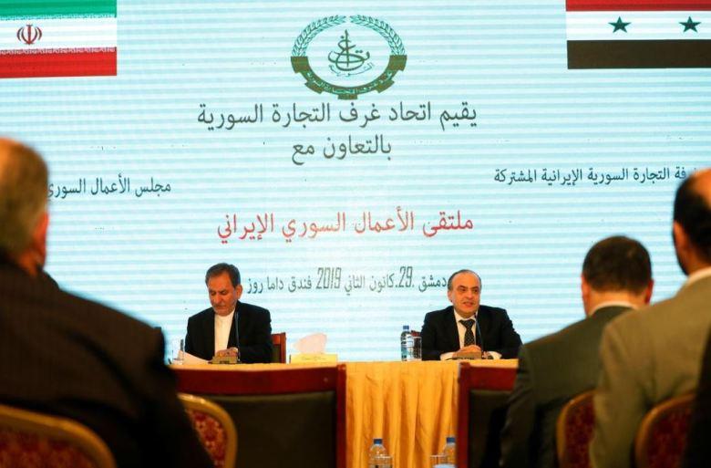 Le premier ministre syrien Imad Khamis et le premier vice-président iranien Eshaq Jahangiri lors du forum économique Syrie-Iran à Damas, le 29 janvier 2019 (image Reuters/Omar Sanadiki)