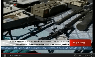 Weapons found in Hama, Syria