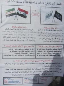 outlawing leaflet