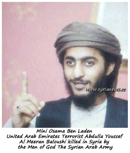 UAE terrorist Abdulla Youssef Al Meran Balouchi