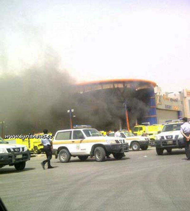 Haram Plaza Shopping Mall during the tragedy
